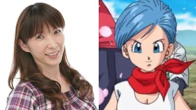 La nueva voz de Bulma en Dragon Ball será Aya Hisakawa