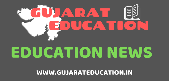 What Is Mutual Fund.? How To Invest? Read In Gujarati & English