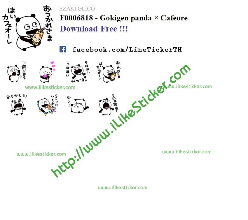 Gokigen panda × Cafeore