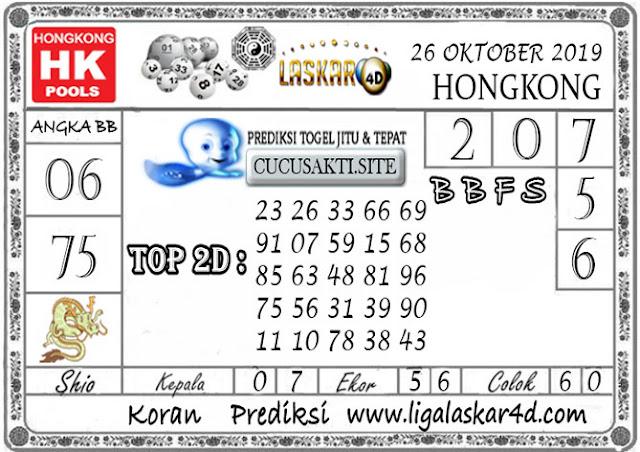 Prediksi Togel HONGKONG LASKAR4D 26 OKTOBER 2019