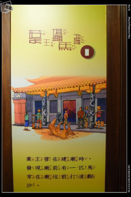 2016-04-20嘉義市-嘉義文化中心-交趾陶館