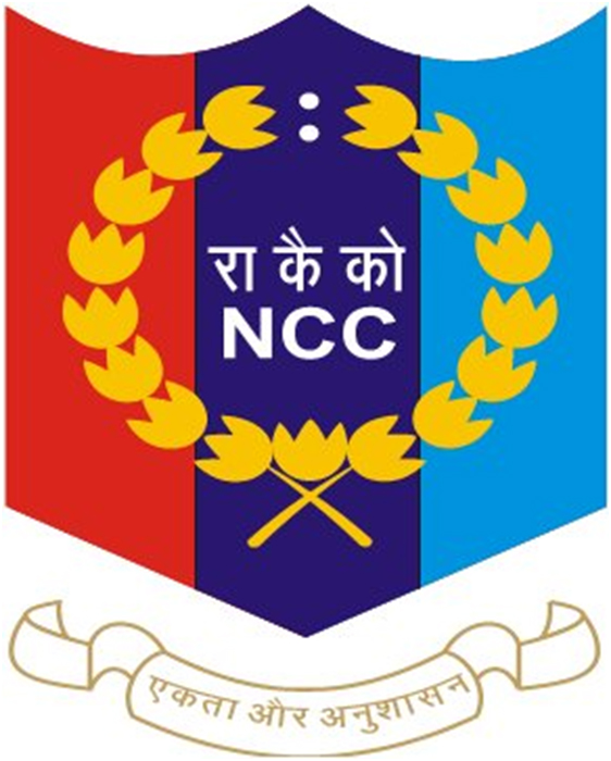 How to Get NCC \'B\' & \'C\' Certification: Benefits in Employment Career