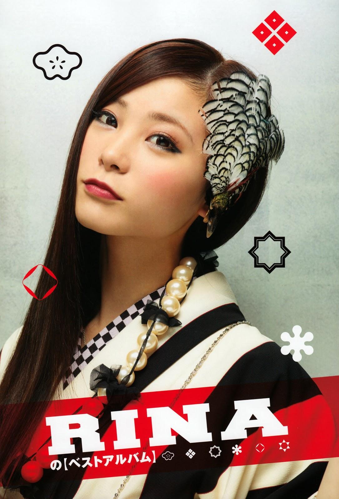 Kane Blog Picz Scandal Haruna Ono Wallpaper