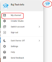 How To Create Your Own YouTube Channel- 2018
