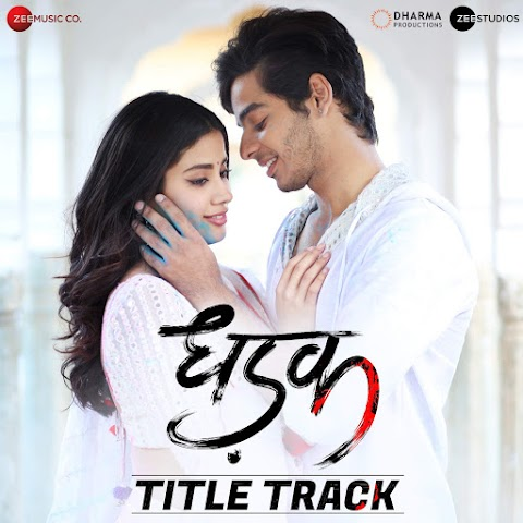 Dhadak - Title Song - Dhadak (2018) Movie Mp3 Songs Mix Mp3 Song Download