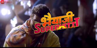 Do Naina Lyrics - Bhaiaji Superhit new song