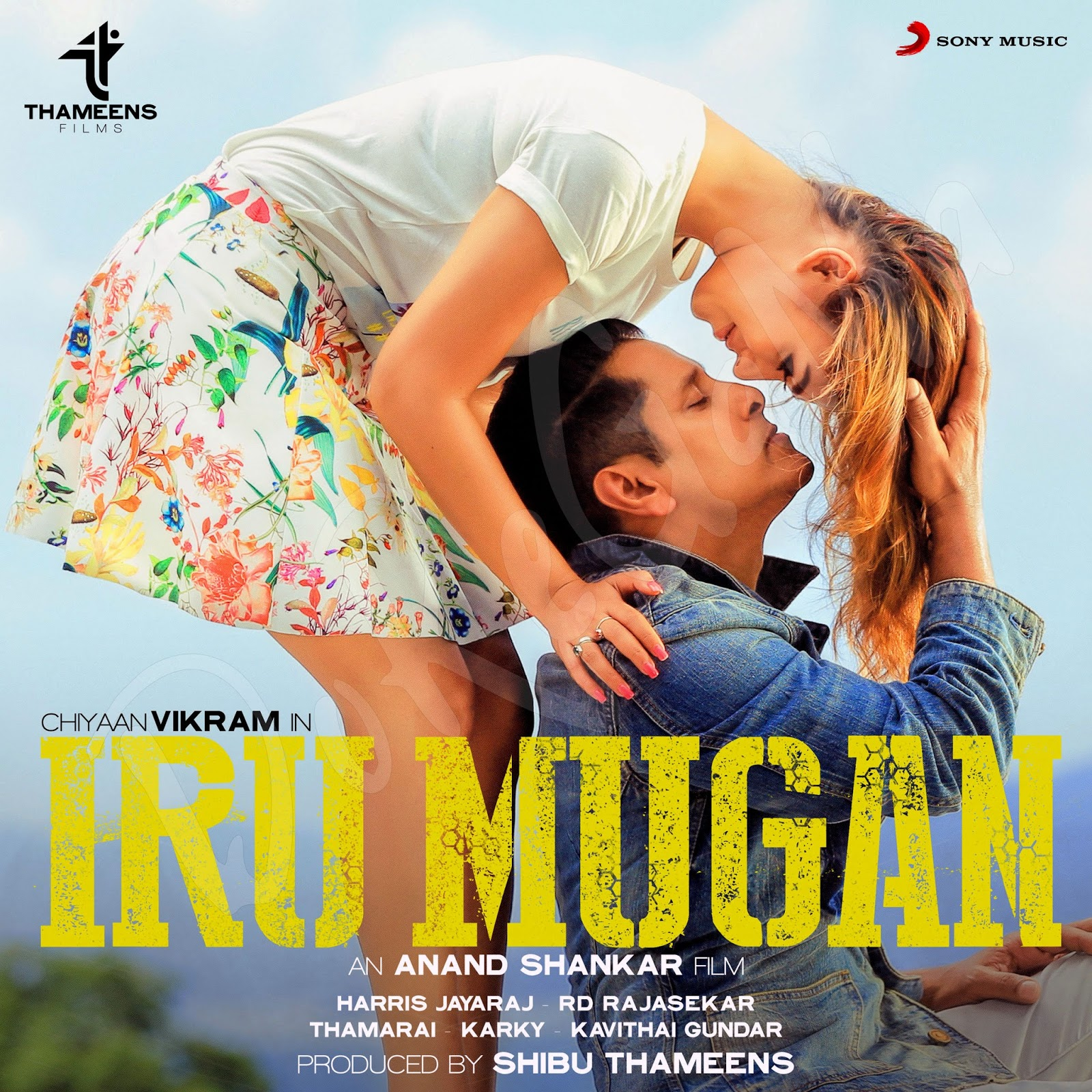 iru mugan mp3 songs free download,iru mugan mp3 songs download,iru mugan mp3 songs atozmp3,iru mugan mp3 songs tamiltunes,iru mugan mp3 songs itunes, iru mugan mp3 songs original motion picture, iru mugan mp3 songs online, iru mugan mp3 songs wap, iru mugan jukebox, iru mugan mp3 songs 320kbps 128kbps,