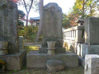 お六の方(おろくのかた) 墓マ...