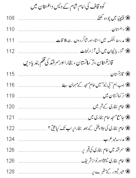 Index page 5 of Roos K Taaqub main