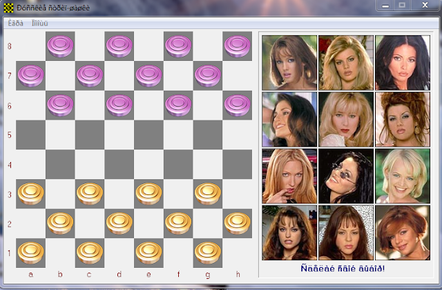 Russian Checkers 3d Free Girls