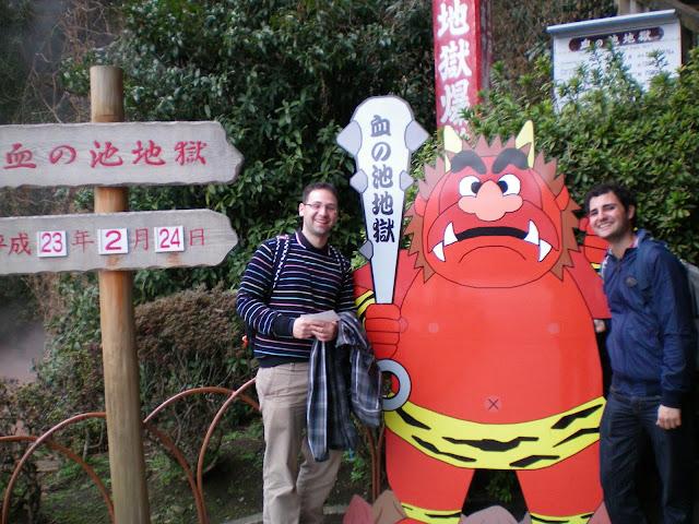 Demonio en Beppu