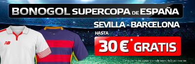 suertia bonogol 30 euros Supercopa de España Sevilla vs Barcelona 14 agosto