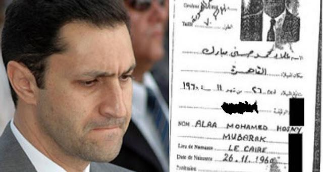 مفاجأة كبرى تكشفها تسريبات بنما عن المهنة الحقيقية لعلاء حسني مبارك