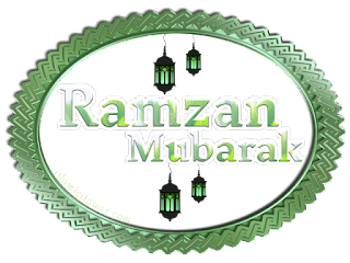 ramadan-mubarak-ramzan-mubarak-Images-png-images-islamic-photo-gallery