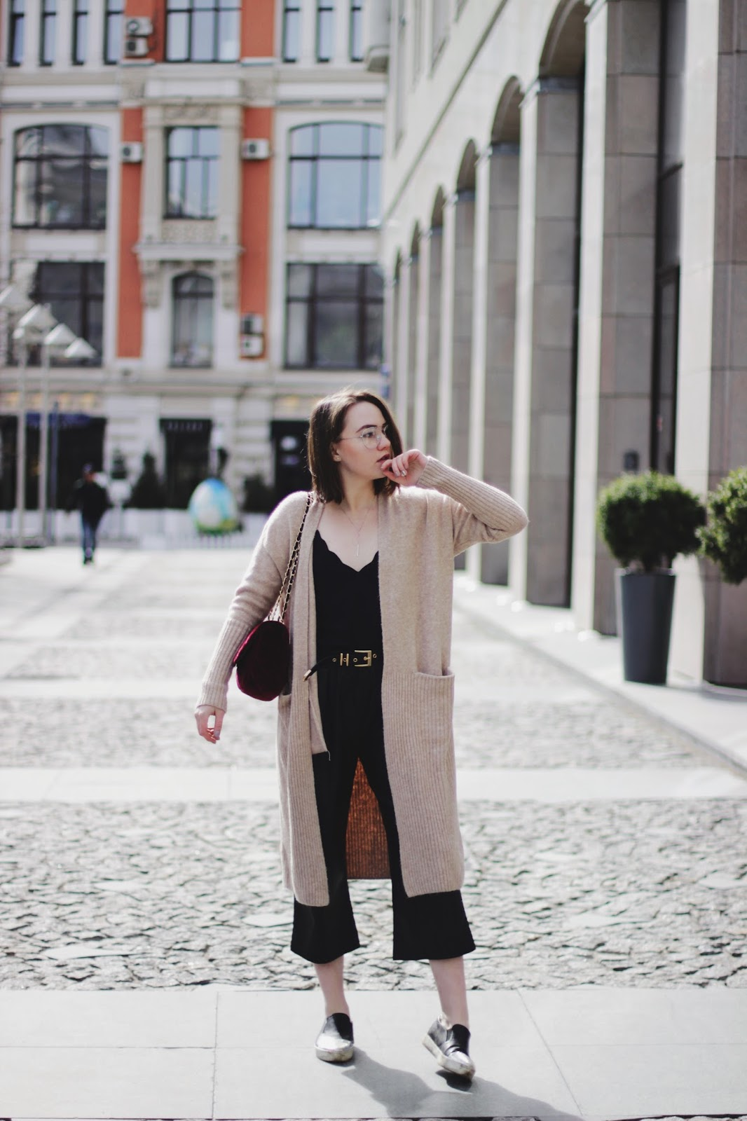 HM Cardigan | Outfit