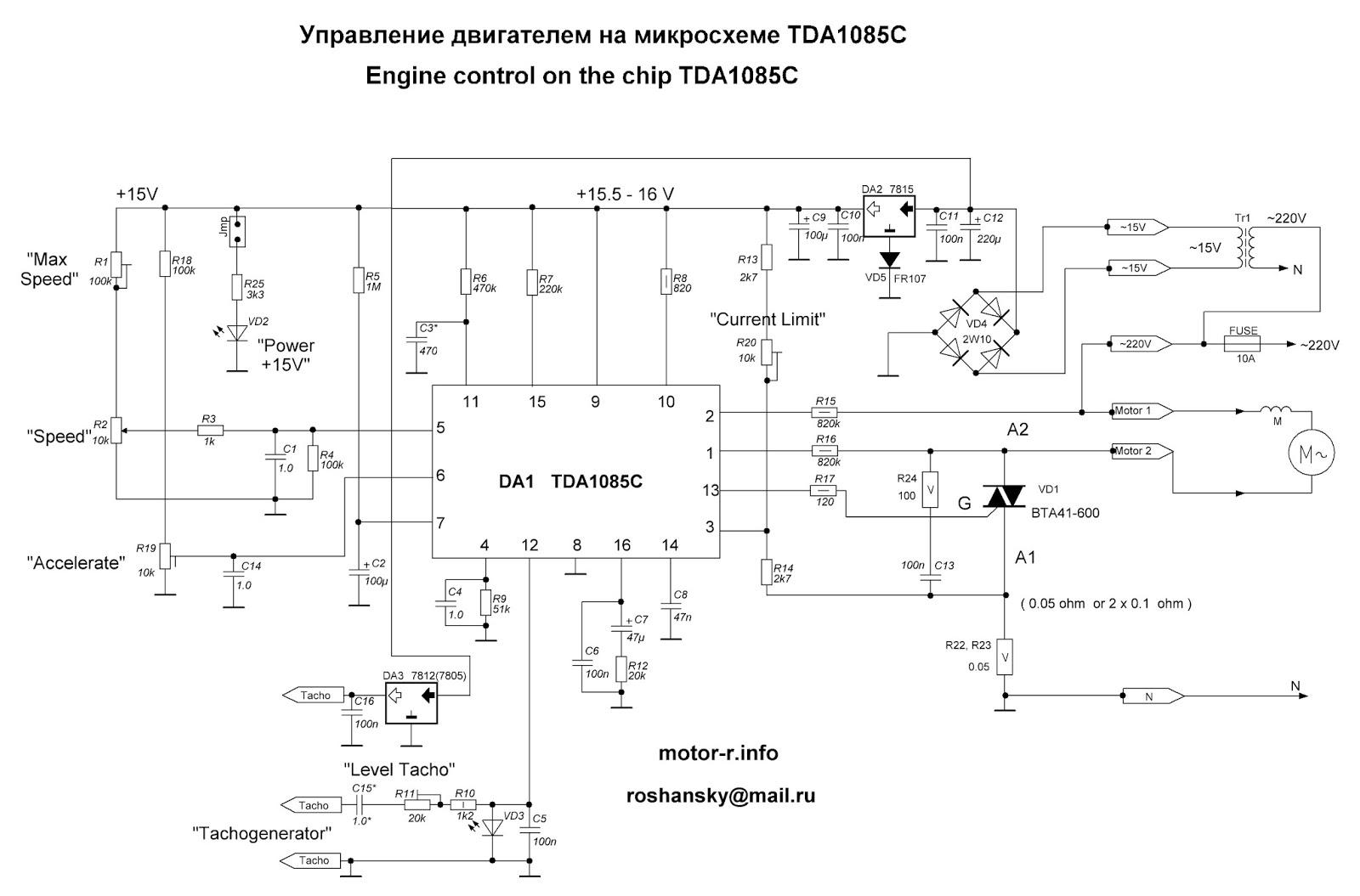Схемы цветомузыки на светодиодных лентах rgb 630