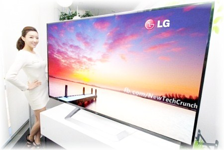 LG 4k 84 inch UHDTV