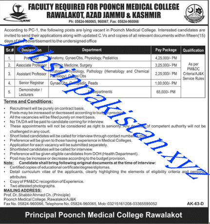 https://www.jobsinpakistan.xyz/2018/08/poonch-medical-college-jobs-2018.html