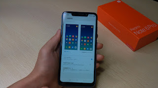Xiaomi discharged MIUI 10 Global Beta ROM version 9.3.14 on Friday