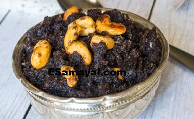 கேப்பை வெல்ல அல்வா செய்வது | Keppai Vella Halva Recipe !