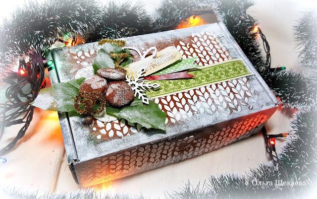 коробочка, декор, новогодняя, упаковка