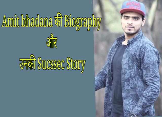 Amit Biography
