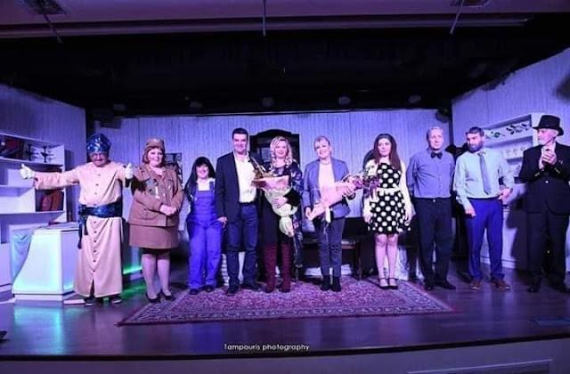 """Άργος: Συνεχίζονται με μεγάλη επιτυχία οι παραστάσεις του θεατρικού έργου """"Βγάλε τον υπουργό απ' την πρίζα"""""""