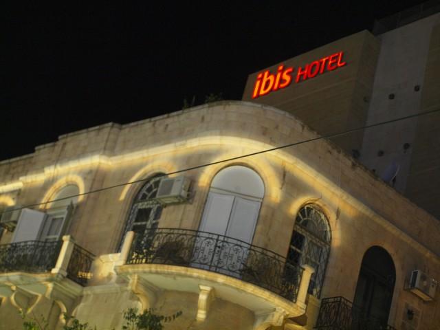מלון איביס ירושלים, צילום אורנה לבנה