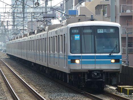 【懐かしき幕車】05系幕車の通勤快速 三鷹行き