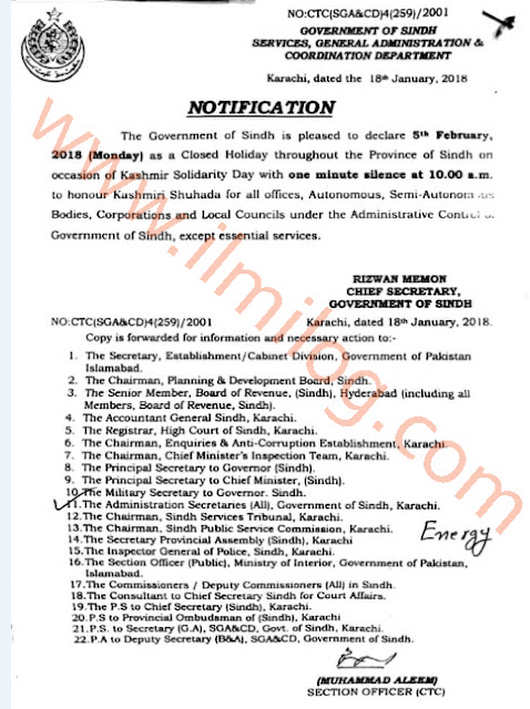 Sindh Government Announces Holiday