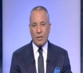 برنامج علي مسئوليتي 15-4-2017 مع أحمد موسي - الهيئة الوطنية للصحافة