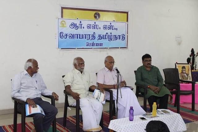 Chennai Sandesh