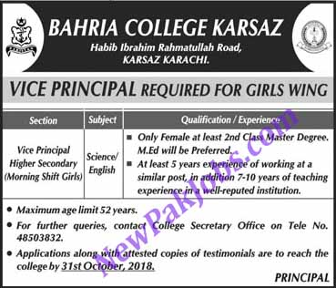 vice-principalJobs-in-Bahria-College-KarachI