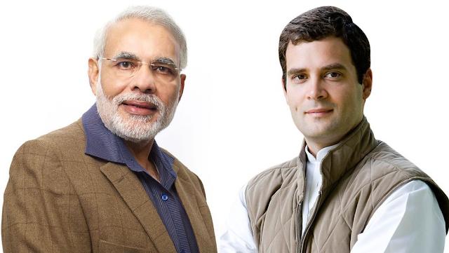 Lok Sabha Chunav Mein BJP Kyu Jeetega Full Information, bjp vs congress, rahul vs modi,