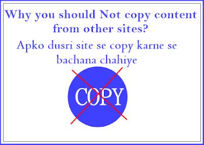do-not-copy-paste
