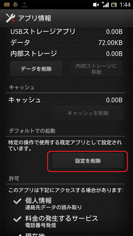 https://3.bp.blogspot.com/-U15Kaa1ETjw/VExndiPzTtI/AAAAAAAABkA/zoSdrBzjRGM/d/android-launcher-change6.png