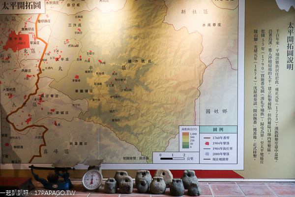 台中太平|古農莊文物館|四百年大樟樹|貓頭鷹步道|楓香林榭道|頂坪公園|免費參觀