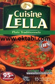 تحميل كتاب مطبخ لالة خاص بأطباق تقليدية cuisine lella Plats Traditionnels