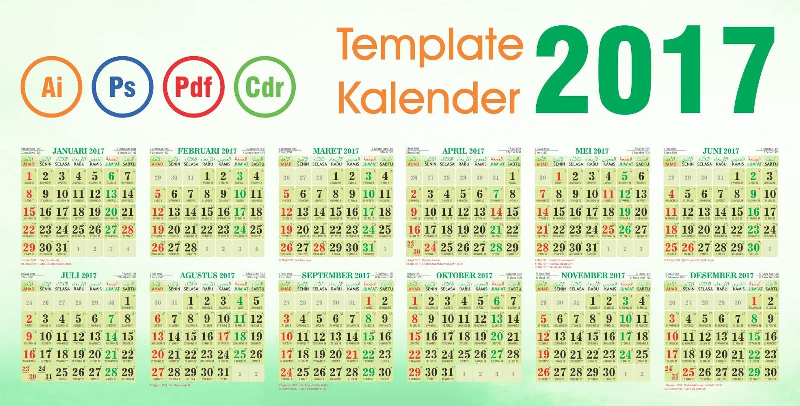 Template kalender 2017 Islami | Fadhil Design