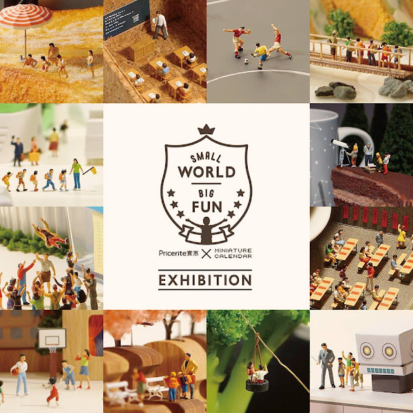 Pricerite × MINIATURE CALENDAR SMALL WORLD BIG FUN EXHIBITION