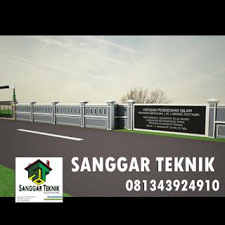 PAGAR SEKOLAH SEMI MINIMALIS ( AUTO CAD FILE )