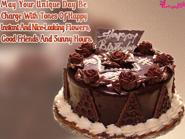 Happy Birthday Cake Images With Birthday Quotes For Best Friend Heart Touching Poetry Urdu Hindi