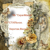 http://scrapmagia-ru.blogspot.ru/2016/05/blog-post_25.html