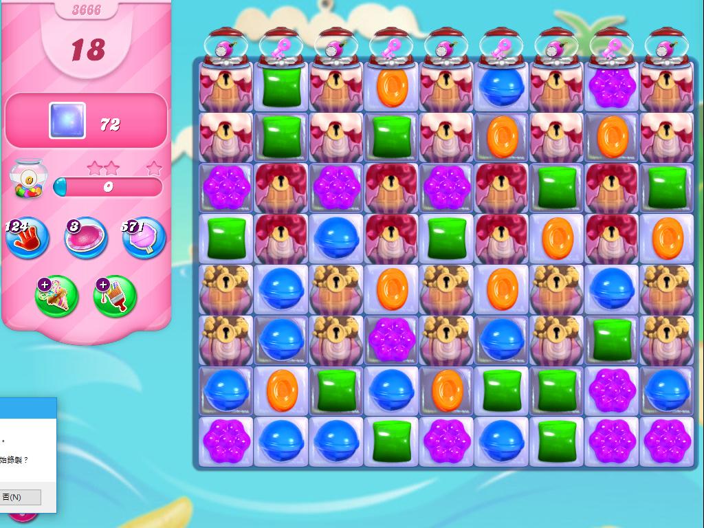 Candy Crush Saga level 3666