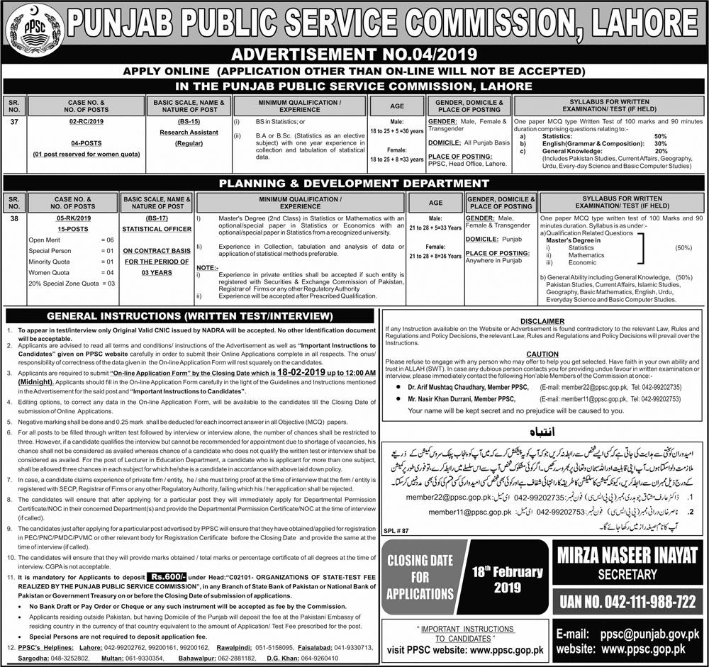 ppsc jobs, Statistical Officer PPSC Jobs,  jobs ppsc , ppsc adv 04/ 2019