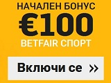 http://bit.ly/BG100EuroBonus