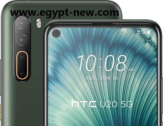 HTC يدعم إرسال الهاتف الرئيسي من فئة ذوي الياقات البيضاء لدعم العصر الخامس