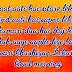 Raat _ati_hai_sitare_lekar--good_morning_hindi_shayari_sms
