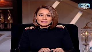 برنامج هنا القاهرة حلقة يوم الأربعاء 10-1-2018 بسمة وهبة كاملة
