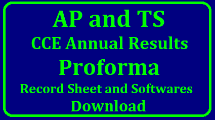 CCE Final Results Proforma Record Sheet Instructions Software Download Final Result Proforma for Continuous Comprehensive Evaluation CCE in AP and Telangana | Instructions while issuing Record Sheet | Record Sheet Proforma for AP TS School Education Departments. CCE Proformas to Submit Final Result after Annual Examinations of FA SA Attendance Percentage Physical Education | Final Results Forms to Submit Annual School performance with Child wise Class wise School Grades Readymade Software to calculate grades and Results automatically cce-final-results-proforma-record-sheet-instructions-software-download/2018/04/cce-final-results-proforma-record-sheet-instructions-software-download.html